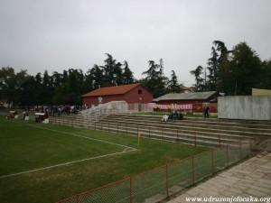 sindjelicev stadion